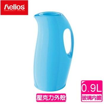 【德國 helios 海利歐斯 】炫彩曲線造型保溫壺水瓶藍900cc .