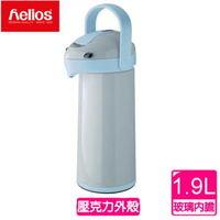 ~德國 helios 海利歐斯 ~Airpot保溫壺1900cc ^#40 按壓出水 ^#