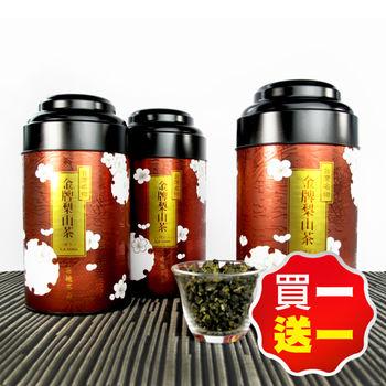 《台灣茶人》金牌手採梨山清韻烏龍茶(限量優惠買4罐送4罐)