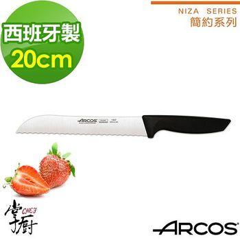 【ARCOS】 NIAZ系列8吋主廚刀 (AC-NZ06)