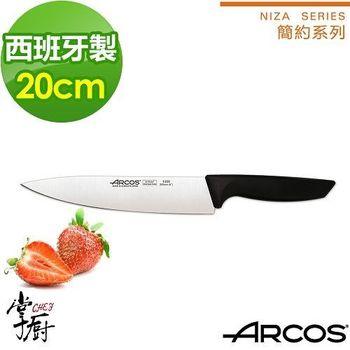 【ARCOS】 NIAZ系列8吋主廚刀 (AC-NZ05)