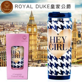 《Royal Duke》陶瓷不鏽鋼ST時尚杯 (千鳥格350ml)