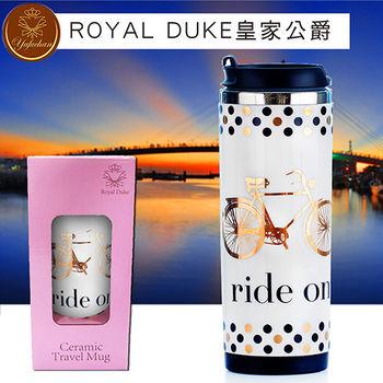 《Royal Duke》陶瓷不鏽鋼ST時尚杯 (金色鐵馬350ml)