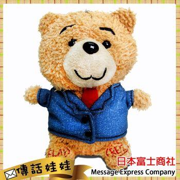 日本富士商社 【 傳話娃娃 -部長 】 日本可愛娃娃 錄音玩偶 傳遞想表達的話