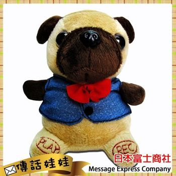 日本富士商社 【 傳話娃娃 -社長 】 日本可愛娃娃 錄音玩偶 傳遞想表達的話