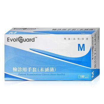 大友塑膠檢診手套(未滅菌) M (100入/盒) 共2盒