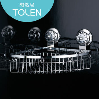 【Tolen陶然居】強力無痕吸盤-Vixo威扣-瑞亞不鏽鋼轉角架