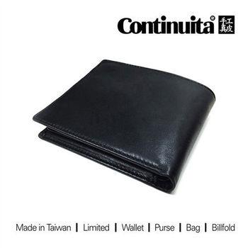 【Continuita 康緹尼】台灣手工真皮包 MIT 單色優質小牛皮男用短夾 (2款)
