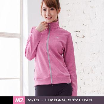 【MJ3】休閒刷毛立領外套-女(輕粉紅)