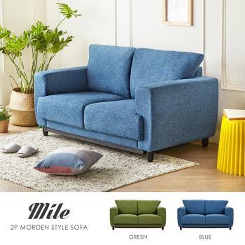Mile 邁爾北歐寬敞激厚雙人沙發-三色