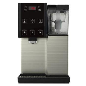 【元山】觸控式濾淨溫熱開飲機 YS-826DW