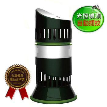 【KRIA可利亞】忽必獵光控吸捕式滅蚊器/捕蚊燈/捕蚊機/捕蚊器GM-905