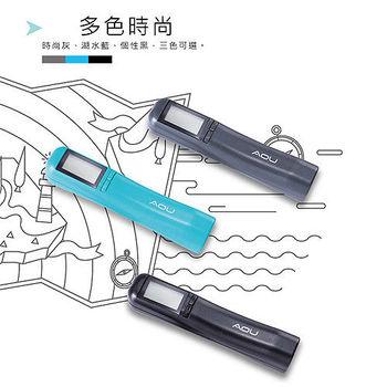 【AOU微笑旅行】日本YKK扣具 長方時尚行李秤(任選一枚107-017)