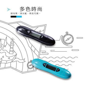 【AOU微笑旅行】日本YKK扣具 圓弧時尚行李秤(任選一枚107-018)