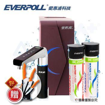 【愛惠浦科技 EVERPOLL】櫥下型雙溫UV觸控飲水機+守護升級全效淨水組(EVB-298+DCP-3000) (時尚紅)