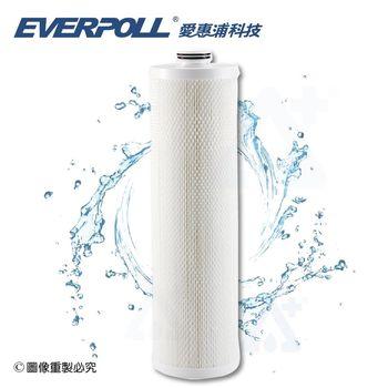 【愛惠浦科技 EVERPOLL】 全戶濾淨FH-500專用濾芯/濾心(FH-050)