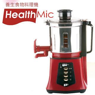 【HealthMic】多功能全營養養生食物料理機(DA-5000)