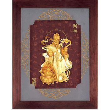 【開運陶源】 金箔畫 黃金畫 純金 財神到 佛像
