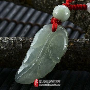 【東方翡翠寶石】一葉致富A貨天然緬甸玉掛件吊墜(糯種,些微透光)LE014
