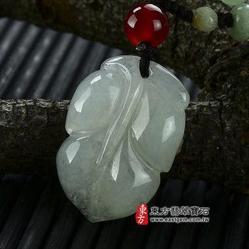 【東方翡翠寶石】一葉致富A貨天然翡翠掛件吊墜(糯種,白翡,些微透光)LE010