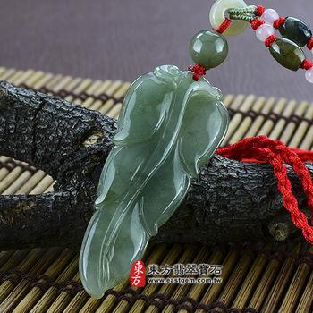 【東方翡翠寶石】一葉致富A貨天然緬甸玉石掛件吊墜(油青種,些微透光)LE007