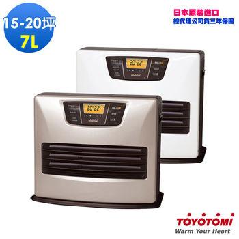 《買就送》【日本 TOYOTOMI】7L煤油電暖爐 LC-L53C-TW(銀)