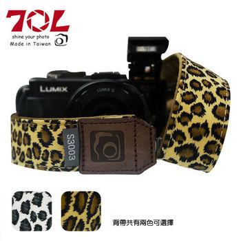 70L COLOR STRAP 彩色相機背帶 野性豹紋系列