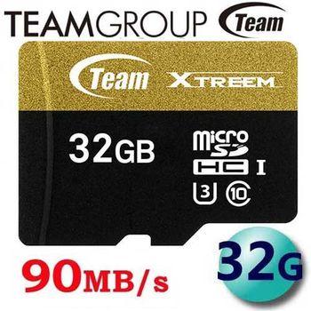 Team 十銓 32GB 90MB/s microSDHC TF UHS-I U3 C10 記憶卡