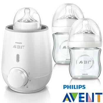 PHILIPS AVENT 快速食品加熱器+親乳感玻璃防脹氣奶瓶120ml雙入(超值組)