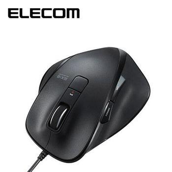 ELECOM M-XG系列 滑鼠 有線L (黑/紅)