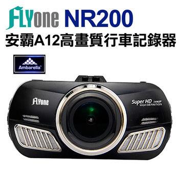 FLYone NR200 安霸A12 178度超廣角超高畫質行車紀錄器