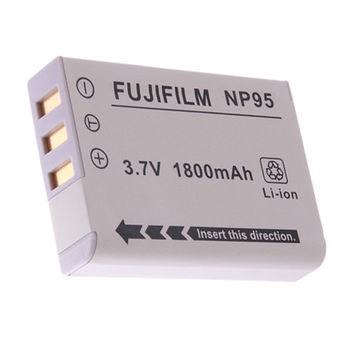 Kamera 鋰電池 for Fujifilm NP-95 (DB-NP95)