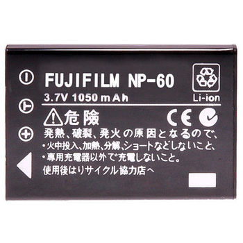 Kamera 鋰電池 for Samsung SLB-1037/1137 (DB-NP60)