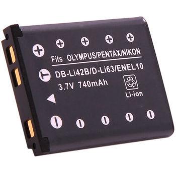 Kamera 鋰電池 for Pentax  D-LI63/D-LI108 (DB-Li42B)