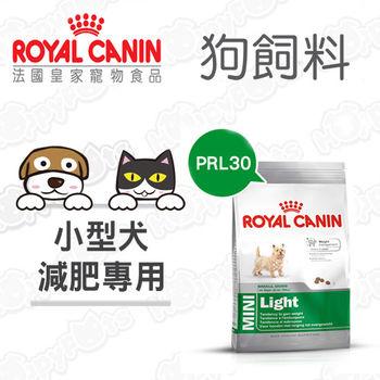 法國皇家Royal Canin - 小型減肥犬專用 PRL30(2公斤)