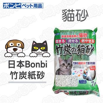 日本Bonbi夢比 除臭竹炭紙砂(7L)X3包- 貓砂/木屑砂/水晶砂