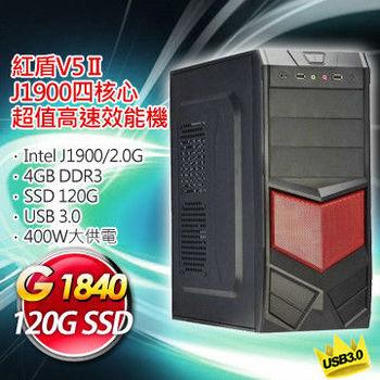 華擎平台【紅盾V5II】(華擎 Q1900M/INTEL J1900-2.0G/120G SSD/4G RAM/400W大供電)超值效能電腦