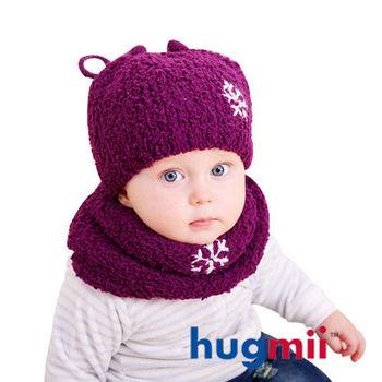 hugmii 兒童保暖麋鹿帽脖圍組_紫