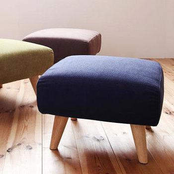JP Kagu 日系可拆洗摩登造型布質矮沙發椅凳(三色)