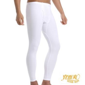 【宜而爽】時尚經典型男舒適厚棉衛生褲4件組868
