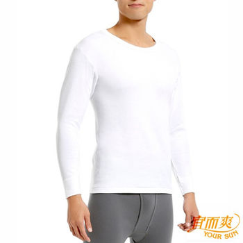 【宜而爽】時尚經典型男舒適厚棉U領衛生衣4件組862A