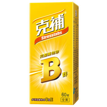 【克補】綜合B群+C+E 60錠,8種完整B群、一天一錠,活力提升關鍵