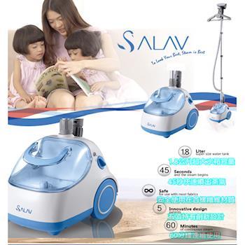 【法國SALAV】直立式蒸氣掛燙機(GS16-DJ)