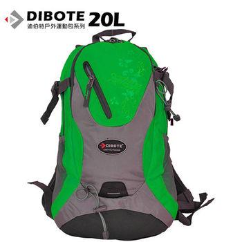 【迪伯特DIBOTE】 輕便款20L登山背包 攻頂包(4色)