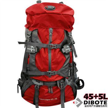 【迪伯特DIBOTE】登山必備 45+5L登山背包/登山包/出國背包(4色)