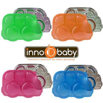 【美國 Innobaby】不銹鋼巴士造型餐盤(共4色可供選擇)