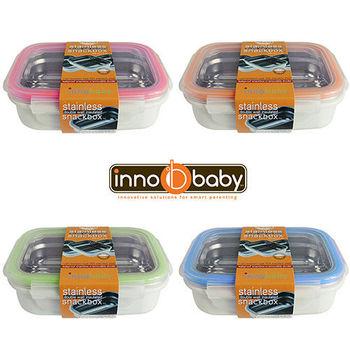 【美國 Innobaby】New--不銹鋼隔層便當盒(4色任選)