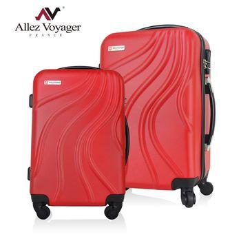 【法國 奧莉薇閣】行雲流水輕量ABS24吋+28吋超值兩件套 行李箱