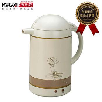 【KRIA可利亞】1.5L自動保溫型迷你電熱水瓶/電水壺/保溫瓶/電壺/快煮壺KR-206