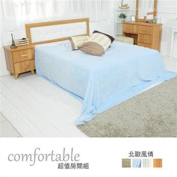 【時尚屋】[WG5]貝絲北歐床片型3件房間組-床片+床底+床頭櫃1個1WG5-1+5031+3G